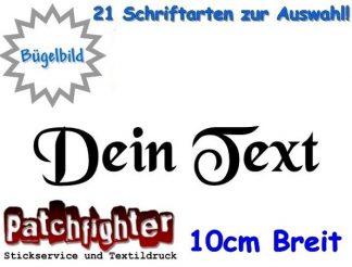 Wunschtext 10cm Flexfolie Bügelbild Flex Hotfix